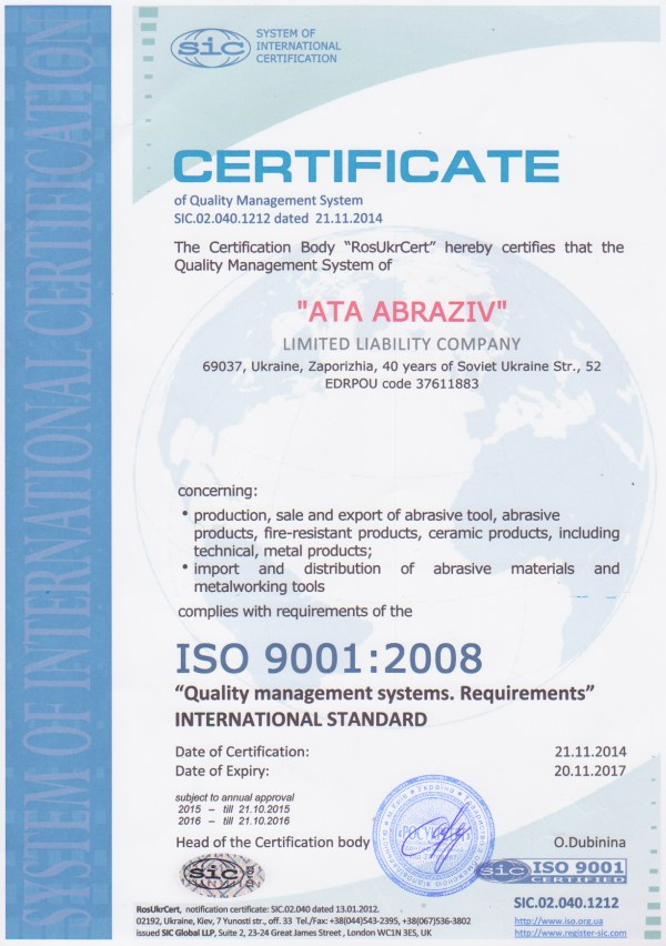 A Guide to the ATA Certification Program - mandegar.info
